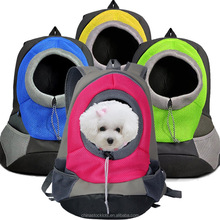 Mesh Multiple Deluxe Dog Carrier Travel Backpack Double Shoulders Straps Bag for Small animals Pet Puppy Cat