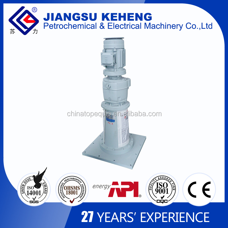 Syrup Mixing Machinery multi-functional mixer machine oil blending machine