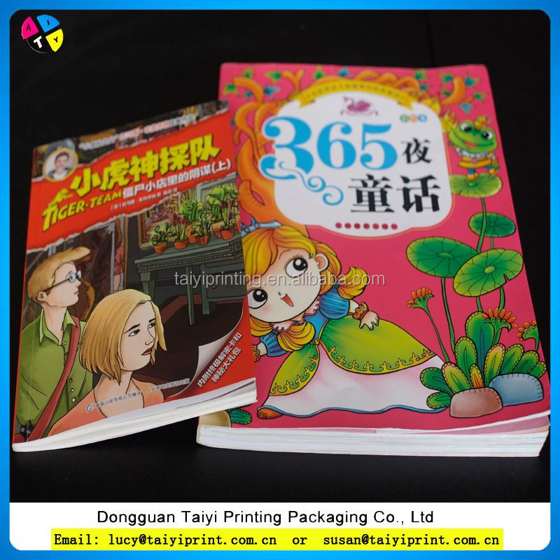high quality low cost children's coloring book printing