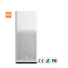 Original Xiaomi Air Purifier 2 Dust Clean PM2.5 Cleaning Room Mi Air Purifier 2