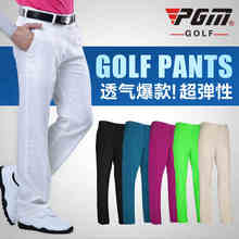 Customize Breathable Men Golf Trousers