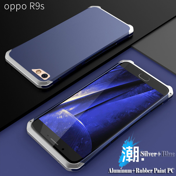 Superior Protective Bumper Metal Cell Phone Case for Oppo R9S