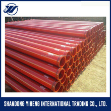 Concrete pump parts crane boom pipe seamless steel pipe st52 manufacturer