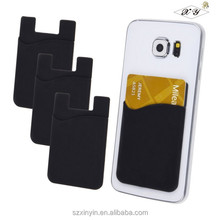 mobile accessory card holders,phone sticker pockets,mobile pockets