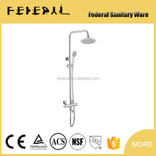 FEDERAL hot sale jetted tub rain shower set