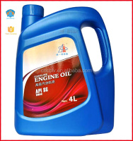 new cheap price sae 40 engine oil
