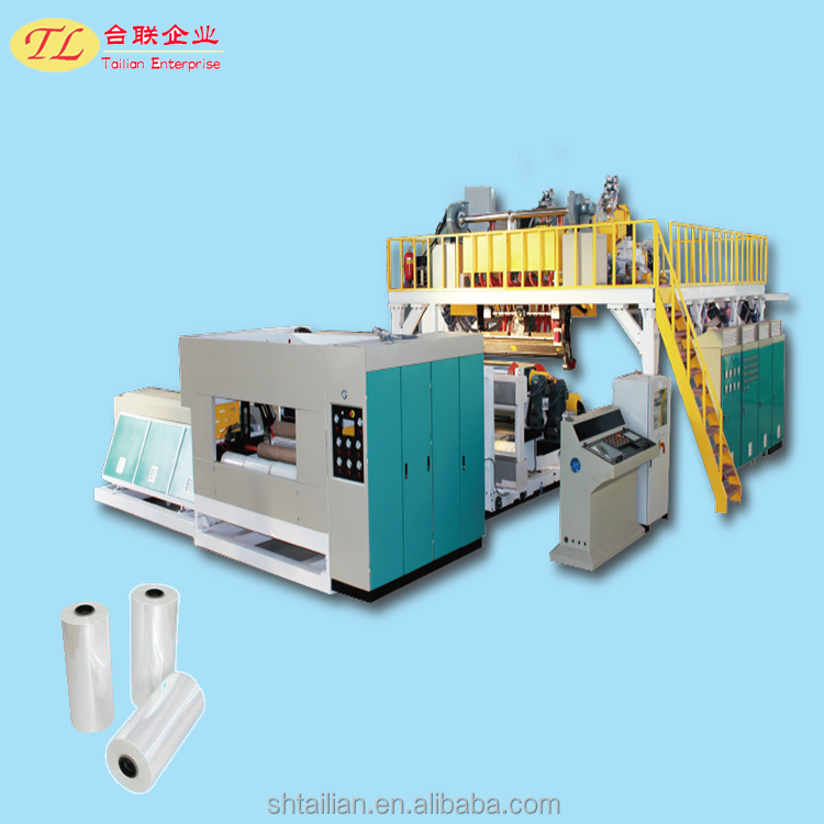 2014 hot sale pe plastic film recycle machine 100-200kg/h