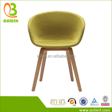 modern office reception chairs