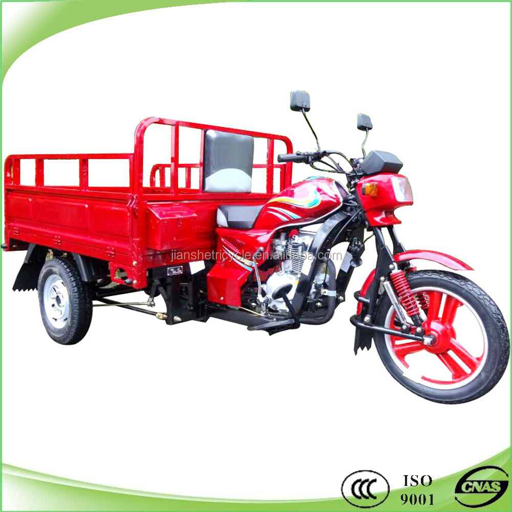 200cc cq tricycle 3 wheeler motorcycle