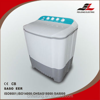 7KG LG design twin tub washing machine