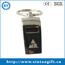 Metal whistle keychain made in China merchandise