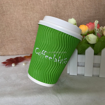 "ripple wall paper cup 12oz ""S"" ripple cup,with lid cover"