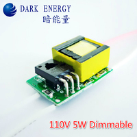 dimmable 110v 5w 240ma led driver for bulb light