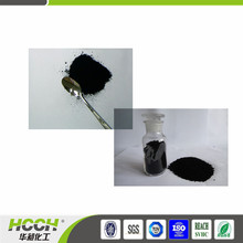 High purity pigment carbon black for offset inks