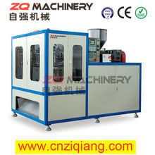 Blow Moulding Machines high quality extruded aluminium extrusion for led light