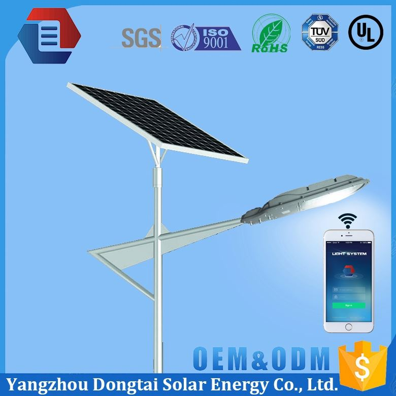 LYALSST7MC346 IP 67 50W 5/7m pole Solar LED Road Light/Lam