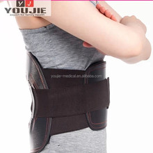 medical compression lumbar brace abdominal waist support girdle