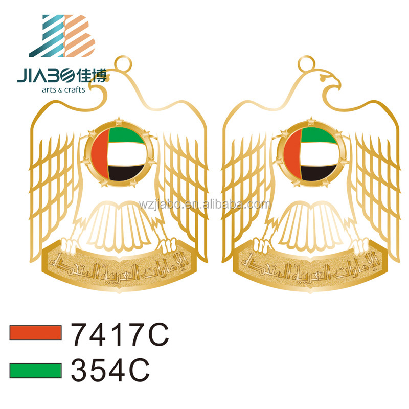 Jiabo custom metal magnetic souvenir gift bookmark for UAE country