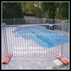 temporary pool fence/temporary swimming pool fence/Removable Aluminum Pool Fence