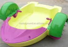 (A-07705) Water Attraction Game the small cheap Handle Water Boat Water game