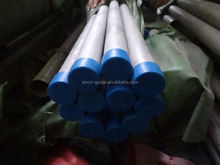 supplier of industrial/transportation/high-tech coil ss pipe