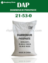 [Trusted Factory]Di Ammonium Phosphate-Low Arsenic DAP 21:53:00-LOW ARSENIC-WATER SOLUBLE FERTILIZER