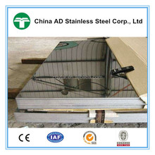 Construction Industries 2B BA 8K NO.1 stainless steel sheet price 201 202 China