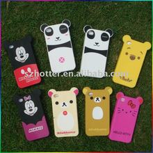Rilakkuma Silicone Cover For Iphone 4G