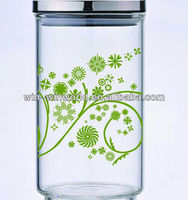 Decorative glass jar with lid
