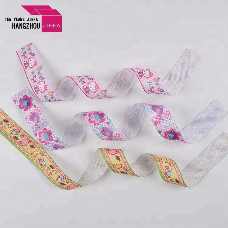 Professionally Supply Printed Clothing Ribbon