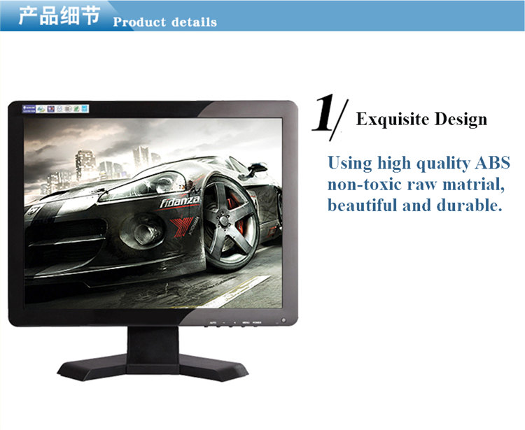 15 inch square lcd monitor with brightness 350cd/m2