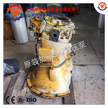 KATO mian pump for HD512 excavator, Rebuild A8VO55 hydraulic piston pump HD512II HD512III