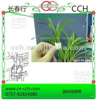 CCH cable tie Back-to-back hook and loop fastener straps