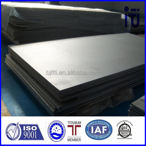 Titanium plate for Medical Customized titanium plate for special parts titanium/steel multi-hit ak-47 hard armor plate