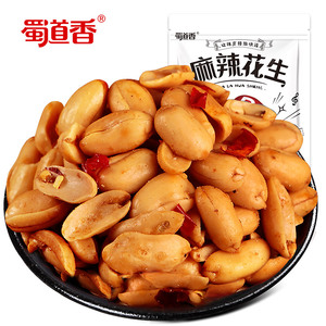 Shu Dao Xiang Wholesale Products OEM Food Product Healthy Snack Bulk 80g Spicy Salted Peanuts Snack Peanuts