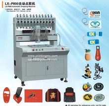 Soft Rubber Pvc Logo label Automatic Dispensing making Machine