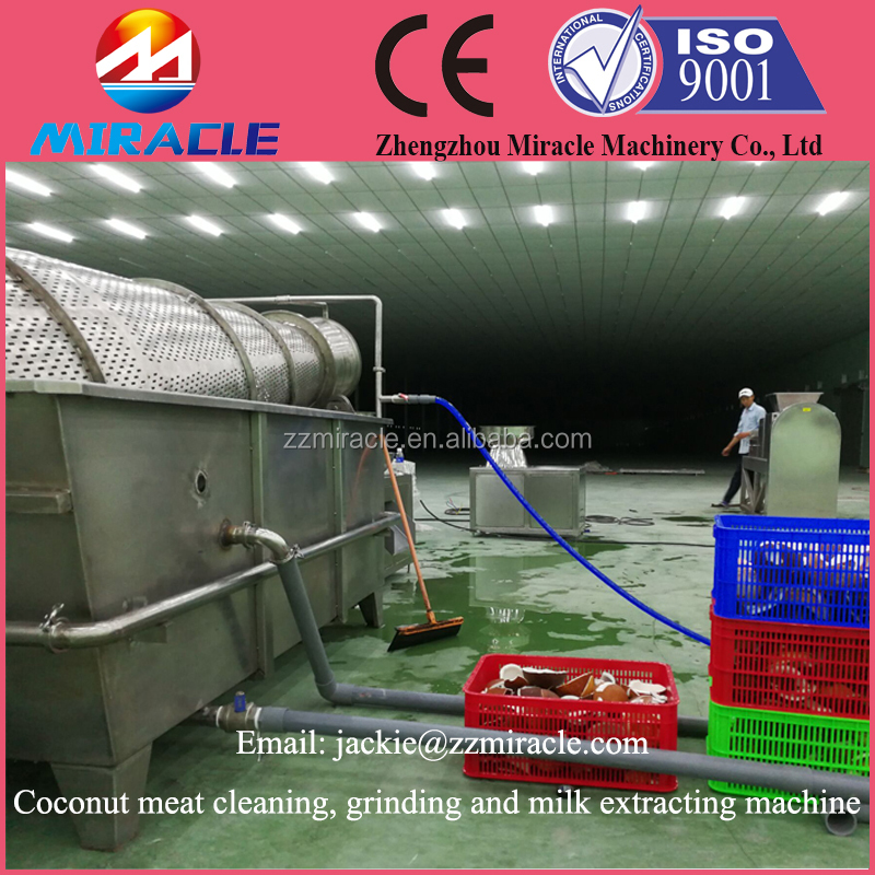 Coconut Milk Press Machine with Coconut Meat Cleaning and Grinding Machine