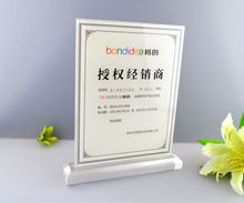 a4 clear acrylic free certification paper size frame wholesale