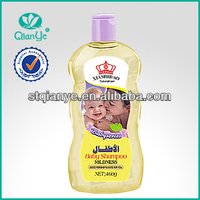 2015 Best for baby care! professional mild moisturizing baby shampoo brands