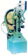 THP Series flower basket type tablet press