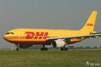 The DHL express to libya from shenzhen shipping the battery
