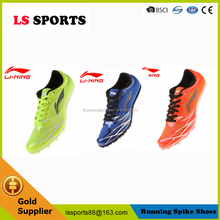 professional athletics spike shoes running sports Lingning-024