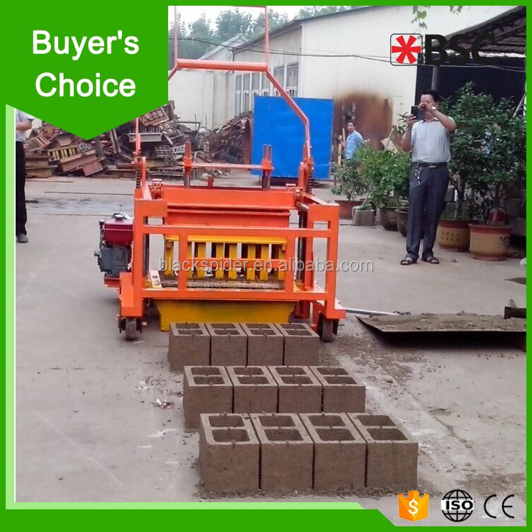 movable price list of concrete block making machine