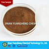 Sodium Lignosulphonate Powder Sand Preventing Chemical