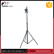adjustable photographic equipment video boom arm light stand