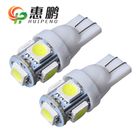 T10 5smd 5050 red blue green yellow white DC 12V t10 car led
