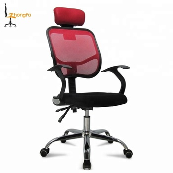 D05 Ebay hot sale home goods office computer chair high back
