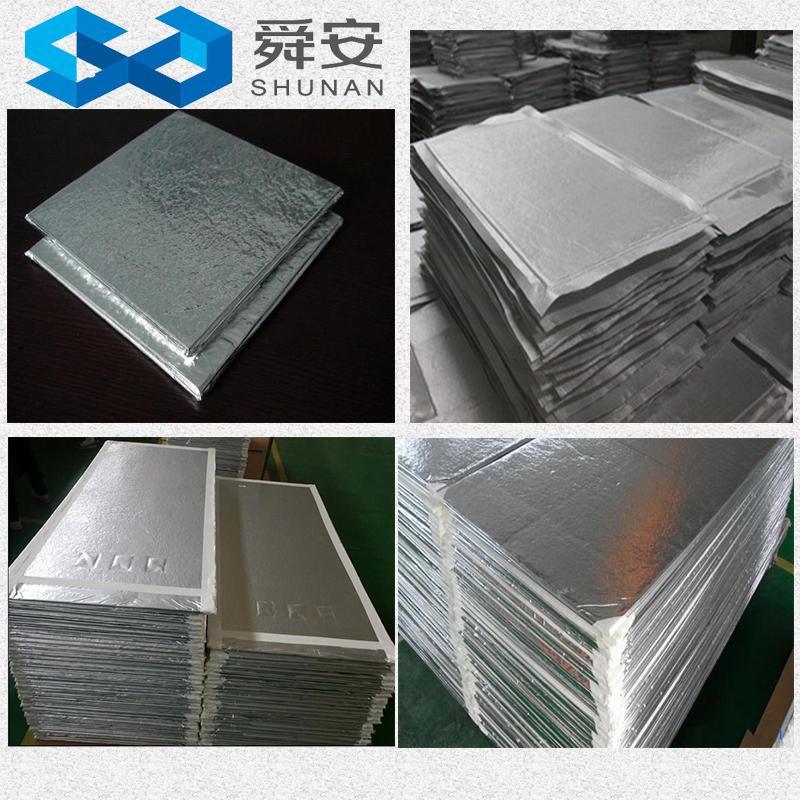 Vacuum Insulated Panel : Vacuum insulation panel buy insulated