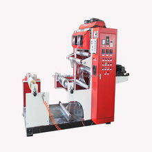 1 color low price automatic paper cup flexo printing machine for pp woven bag