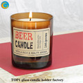beer scented candle in brown glass medium size glass candle holders wholesale